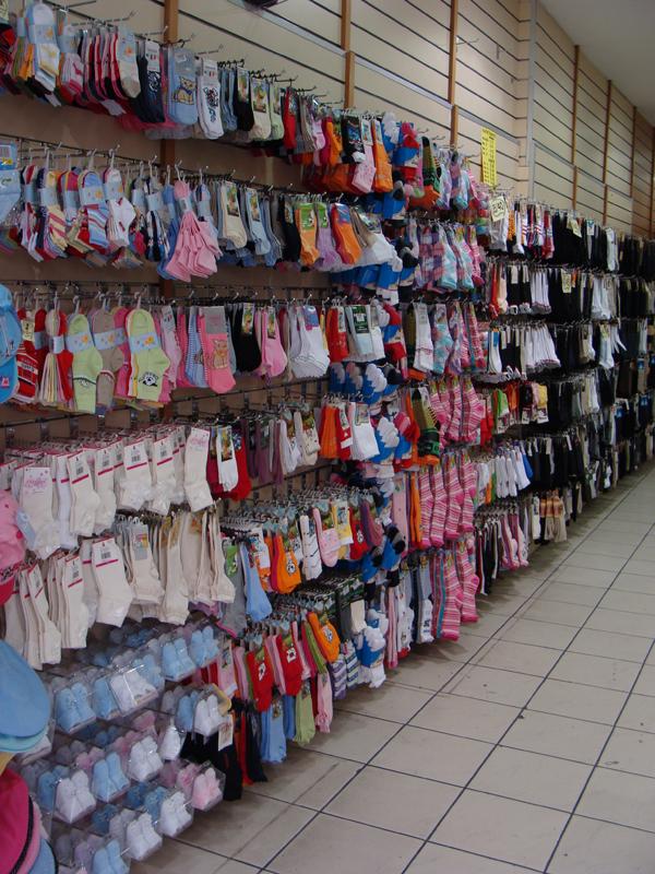 Βλέπετε φωτογραφίες από το τμήμα: Παιδική κάλτσα