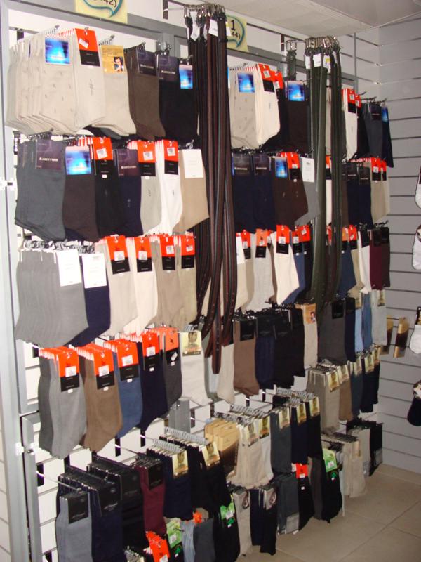 Βλέπετε φωτογραφίες από το τμήμα: Men's socks