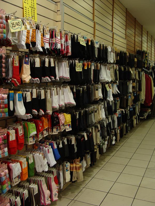 Βλέπετε φωτογραφίες από το τμήμα: Γυναικεία κάλτσα